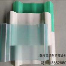 920型艾珀耐特透明瓦的运输方式阻燃透明采光瓦