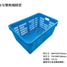 厂家直销永清服装厂用塑料周转筐批发