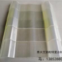 邯郸艾珀耐特防腐瓦840采光板尺寸 阻燃透明采光瓦