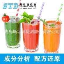 饮品检测 营养标签 配方分析