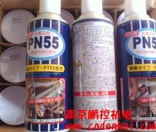 日本TAIH0KONZAI大凤工材PN-55防锈润滑剂图片