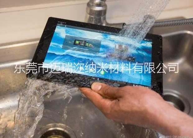 华为耳机电路板做纳米涂层真空镀新型超疏水材料