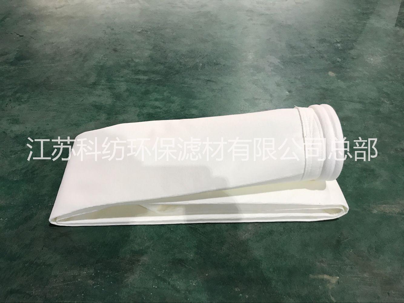 供应耐酸碱涤纶聚酯针刺毡除尘布袋