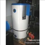 全自动卧式燃油气取暖生活热水锅炉-厂家批发报价价格