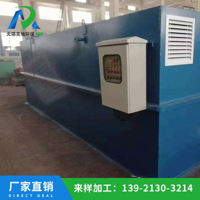 MBR膜一体化污水处理设备 环保工程设备 废水处理设备供应商报价