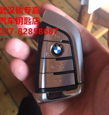 汽车锁图片/汽车锁样板图 (4)