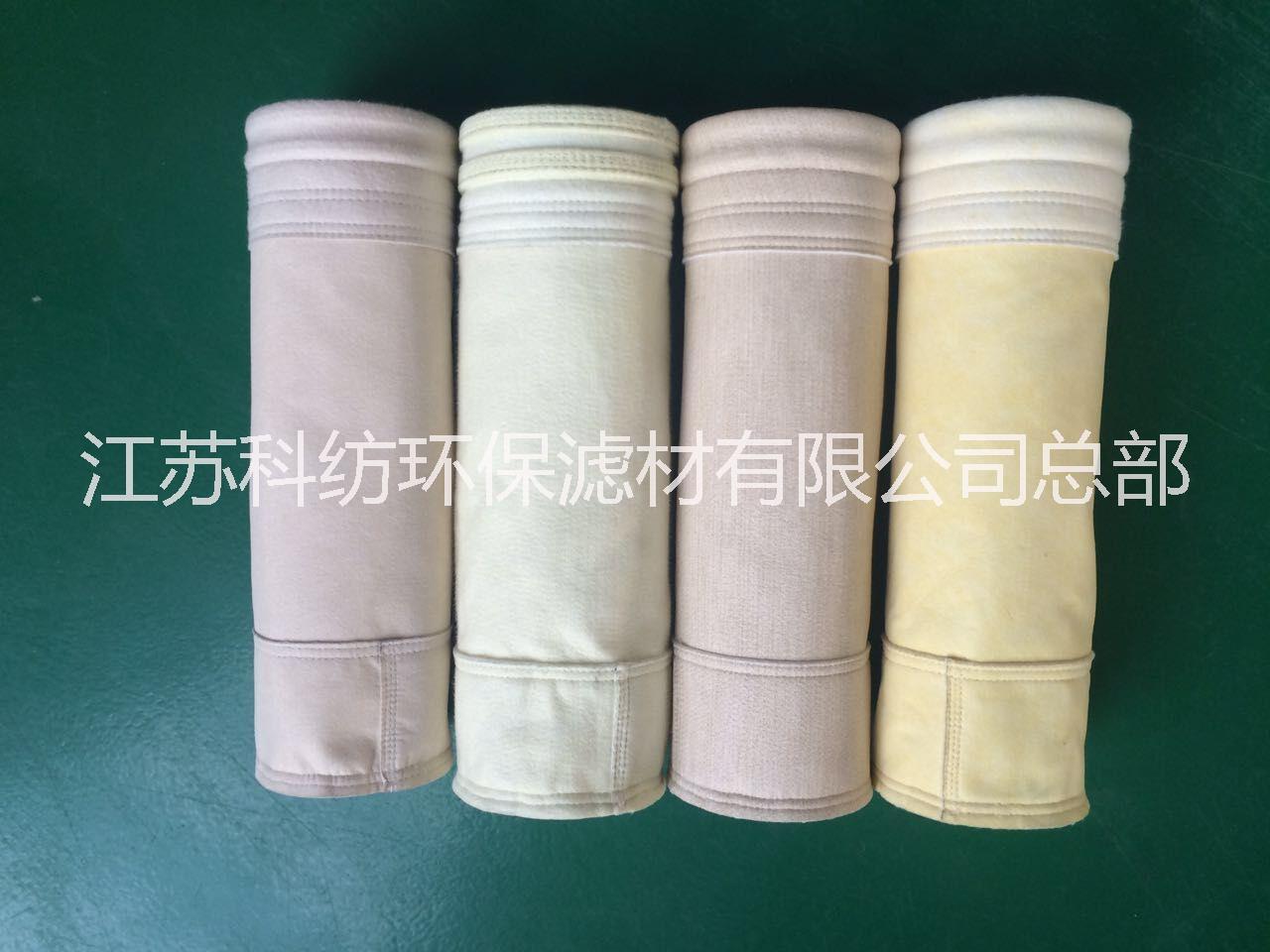 供应除尘布袋四斯美超强纤维针刺毡滤袋