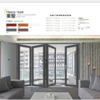 欧式玻璃房定制报价-阳光房厂家制-阳光房价格- 欧式阳光房报价电话