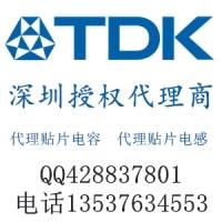 TDK高压电容