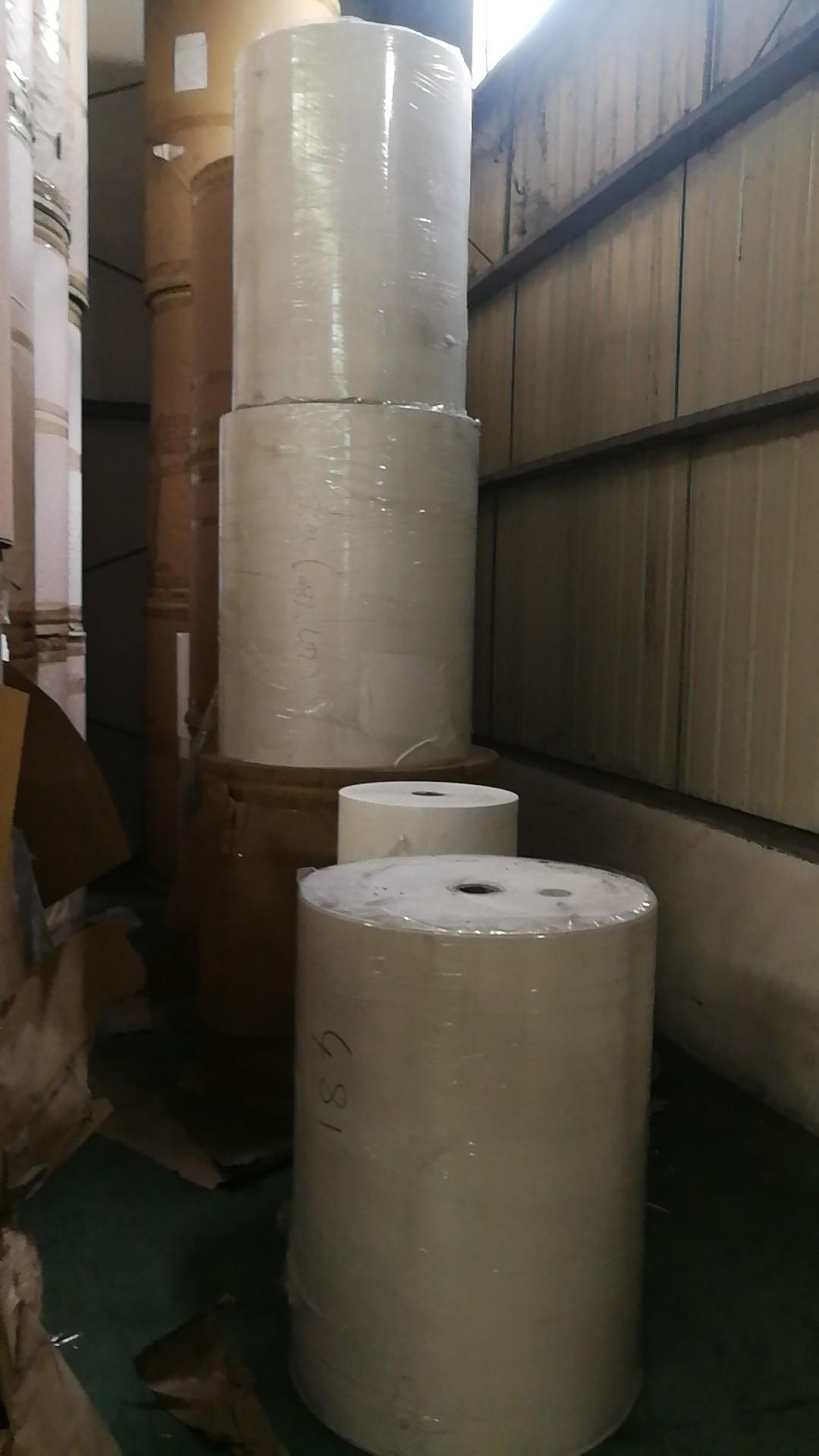 白牛皮纸_白牛皮纸生产厂家_白牛皮纸批发_东莞白牛皮纸厂家直销