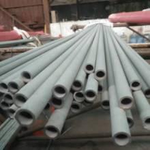 浙江不锈钢无缝管厂家 供应304不锈钢无缝管