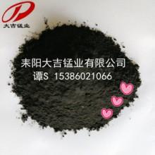 锰矿厂家大量供应二氧化锰矿粉 化工级催化氧化 锰矿厂家大量供应二氧化锰矿粉