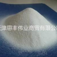 硫酸氢钠工业级 天津硫酸氢钠厂家批发价格表