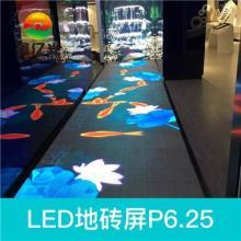 地砖屏 地砖屏LED显示屏生产厂家