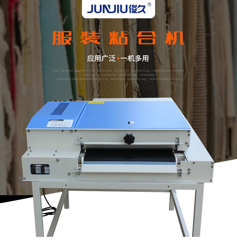 专业提供500强制调带粘合机 大型粘合定型机 滚筒机 1200粘合机厂家定制价格