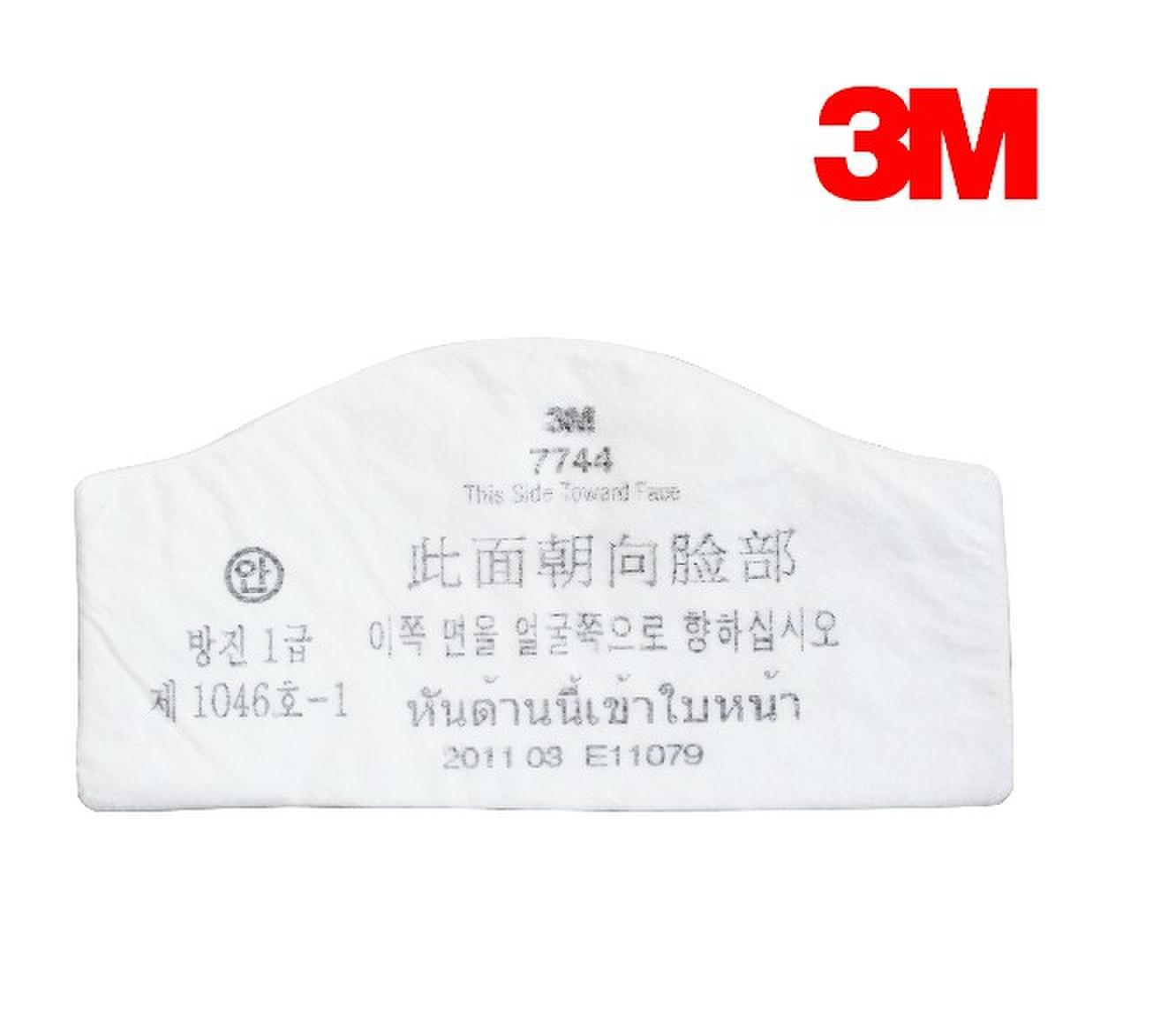 3M7744防尘滤棉颗粒物过滤棉3M7744滤芯3M7744滤片3M7744滤棉批发