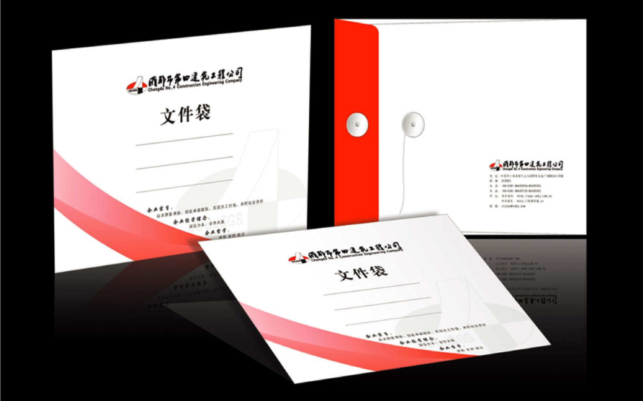 档案袋 档案袋定制 档案袋加工 文件袋印刷 文件袋厂家直销 新疆文件袋厂家 文件袋批发