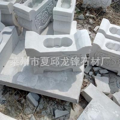 龙锋石材 加工定做寺庙石雕 寺庙佛像 石雕石材雕刻 石香炉