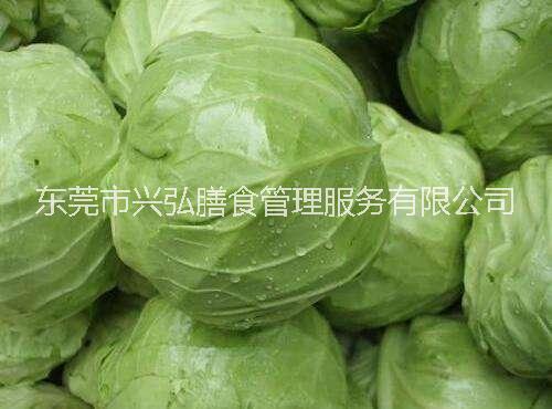 深圳蔬菜配送价格|食堂蔬菜配送|深圳食堂承包