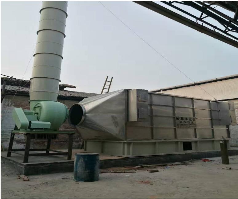 铝材厂三酸抛光废气处理批发 废气处理供应 废气处理哪家好 广州废气处理市场 废气处理品牌直销 广东废气处理厂家