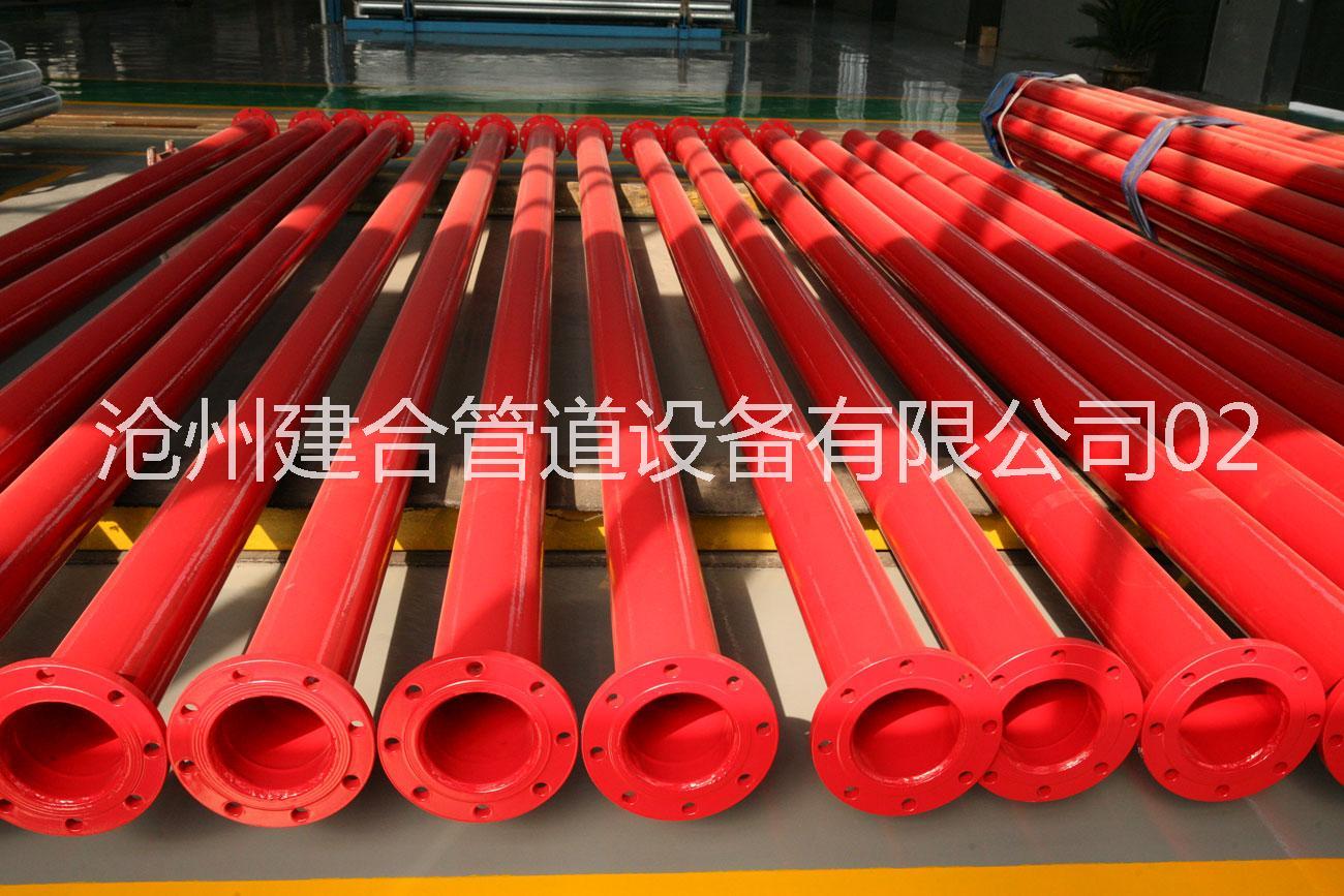 供应PE涂塑复合管 供应DN500聚乙烯涂塑复合管批发