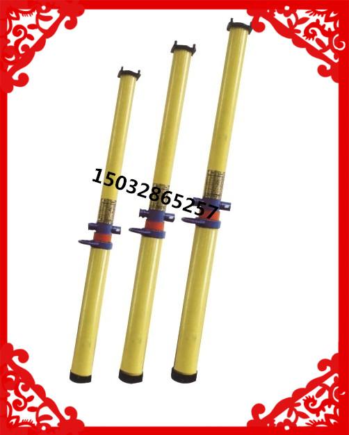 DWB35-30/100玻璃钢单体液压支柱  临时支护用单体液压支柱