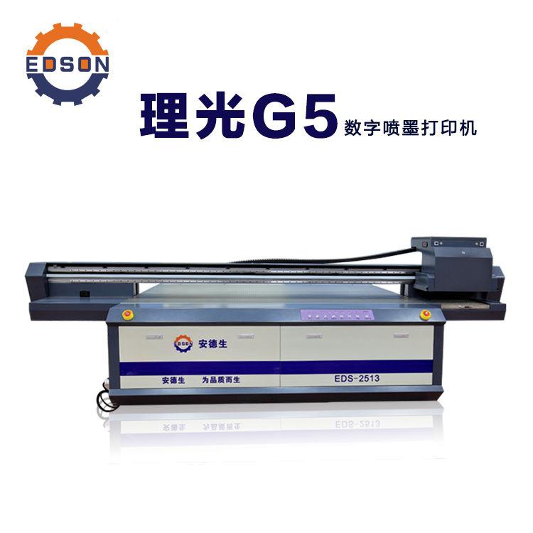 钢化玻璃手机壳打印机工艺/软塑料手机壳uv打印机工/万能手机壳打印机工艺