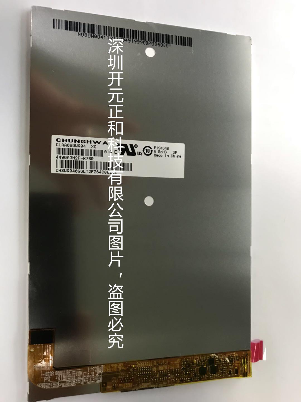 CPT8寸CLAA080wq04工控液晶屏CLAA080 cptCLAA080w 代理开元正和科技