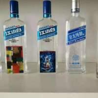 玻璃酒瓶 玻璃酒瓶批发 玻璃酒瓶定制 山东酒瓶厂家 山东酒瓶加工 高档白酒瓶 酒瓶批发厂家