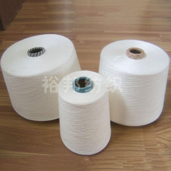 16s竹纤维纱线 适用于服装面料,床单等 透气吸水 抗菌抑菌 抗紫外线