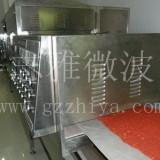 微波硫酸钴干燥设备