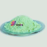 山东PVC塑料荧光增白剂FP-127,C#A#S#40470-68-6