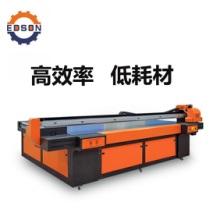 杯垫uv打印机工艺、家居汽车脚垫uv打印机工艺、批发