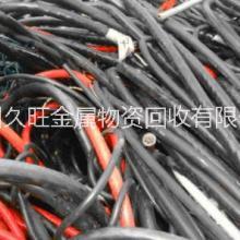 回收电线电缆  电缆 电线 广东电缆回收 广东电缆回收厂家 高价回收电线电缆批发