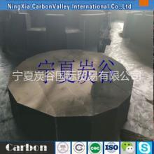 矿热炉用自焙炭块    宁夏碳砖