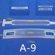 东莞翔泰塑胶手提扣厂家 ,各种包装盒手提扣,塑胶手提扣厂家定做图片