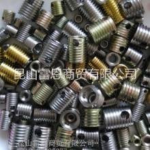 供应厂家直销自攻螺套M3三孔型不锈钢螺套图片