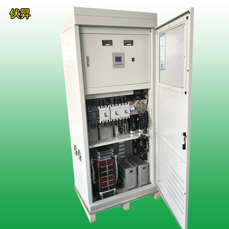 供应FS-40KW工业逆变器DC220V正弦波工频电机启动逆变器太阳能逆变器厂家