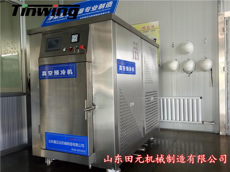 果蔬真空预冷机 熟食真空速冷机 米饭真空预冷机 快餐盒饭真空速冷机