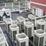 高价回收空调 空调回收厂家 空调回收 二手空调回收