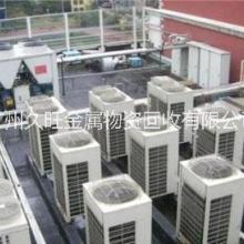 高价回收空调 空调回收厂家 空调回收 二手空调回收批发