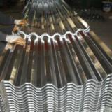 云南昆明铝瓦加工厂/昆明铝瓦规格查询/昆明铝瓦吨位价