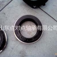 回收koyo轴承