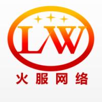 江苏火服网络科技有限公司