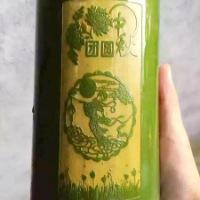 竹酒,竹筒酒招商加盟