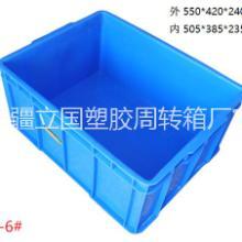 乌鲁木齐塑料周转箱图片