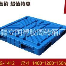 新疆印刷塑料托盘厂家-价格-供应商