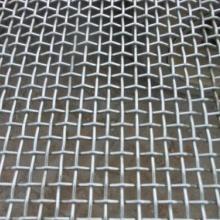 供应金属网