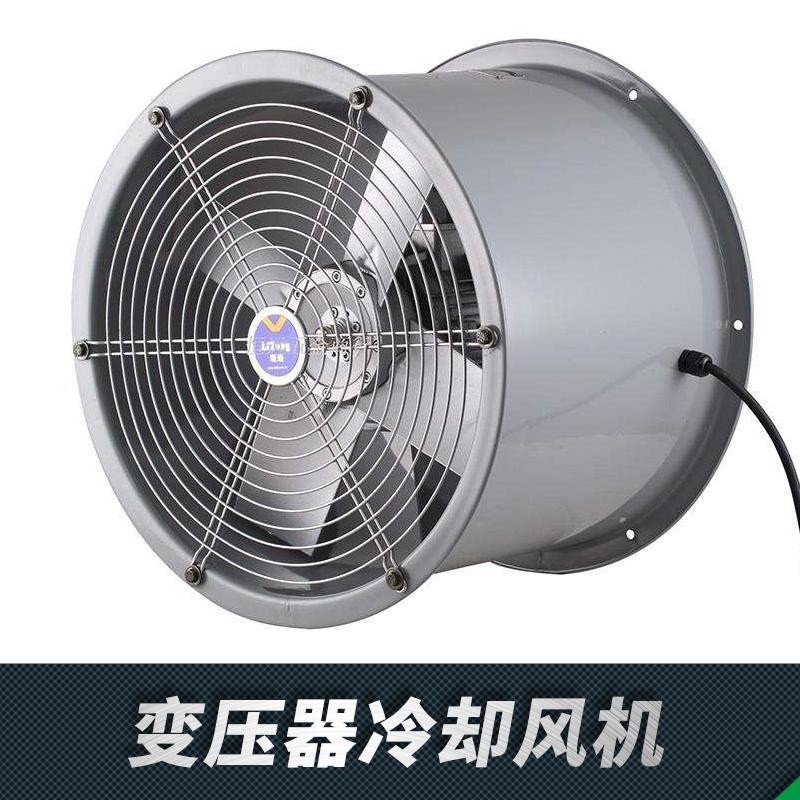 变压器冷却风机-冷却风机/厂家/价格/报价/供应商-和基风机欢迎广大用户来电咨询