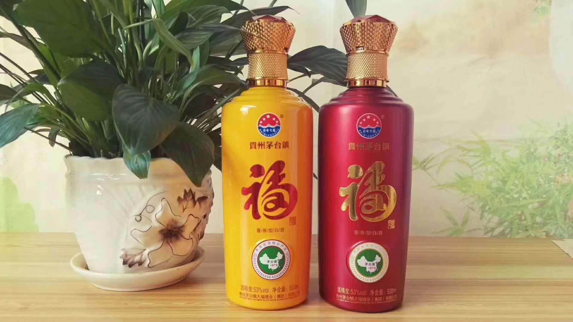 贵州著名酒业百年大福1979的产地在哪